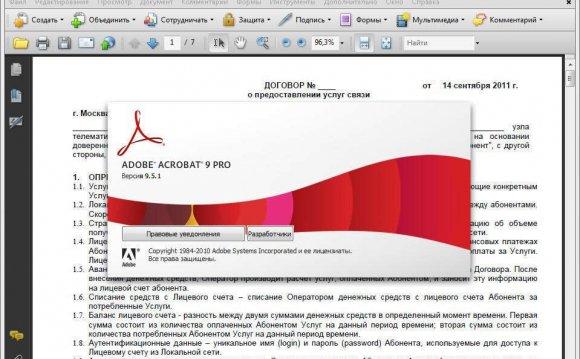 Adobe Acrobat 9 Professional