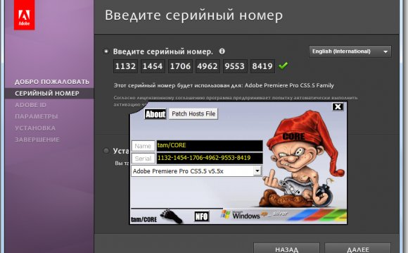 Adobe Premiere Pro CS5.5 +