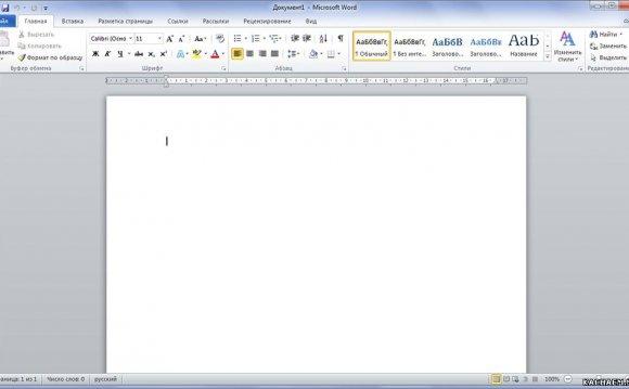 Microsoft Office 2010 русский