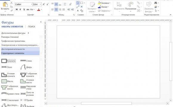 параметры Microsoft Office
