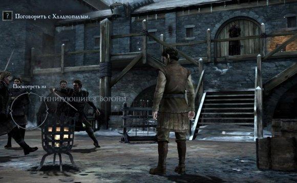 Скриншоты из игры