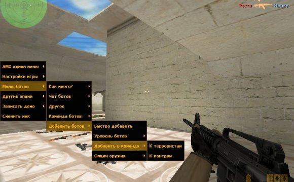 Скриншоты игры кс 1.6
