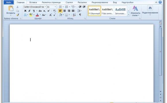 Скачать Microsoft Word 2010