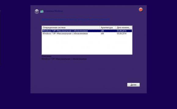 Скачать программы Windows 7