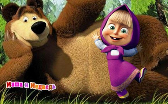 Маша и Медведь (2015)