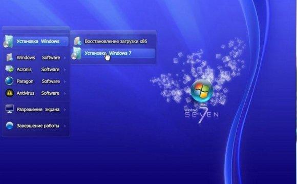 Скачать Windows 7 Максимальная