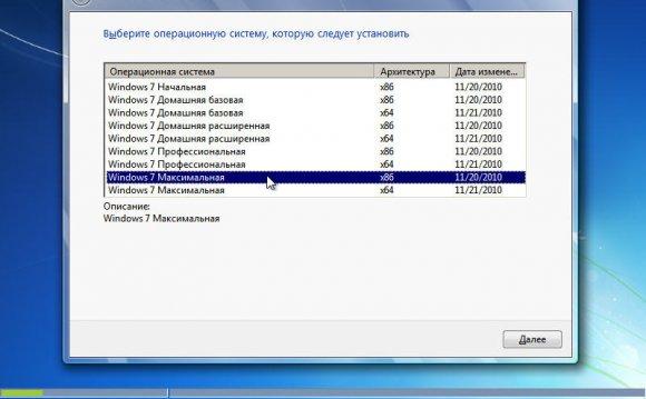 Запуск модуля MSDaRT 7.0