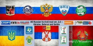 FIFA 14 ALL RUSSIAN FOOTBALL MOD ver.2.0(торент)