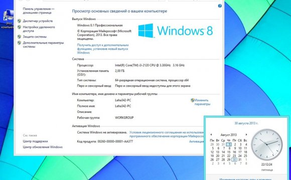 Windows 8.1 X64 Торрент