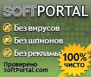 Вирусов нет в Windows Live Movie Maker 16.4.3528 (11 Май 2014)