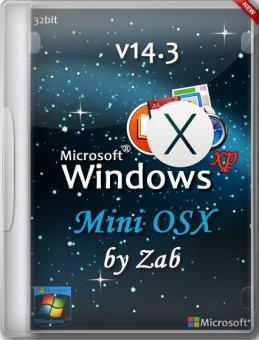 Windows XP SP3 x86 MiniOSX v14.3 by Zab (2014) RUS